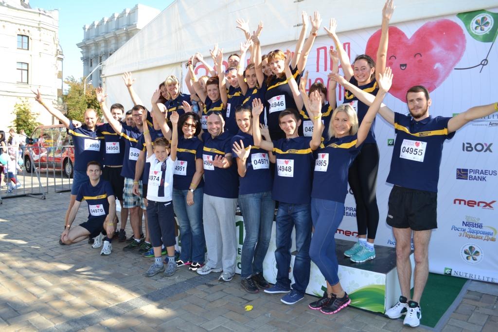 Пиреус Банк выступит партнером благотворительного «Пробега под каштанами 2015»