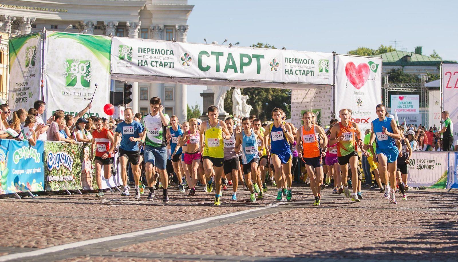 Команди Пробігу-2014