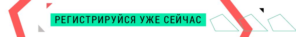 """На старте Пробега-2016 корпоративная команда """"Ашан"""" - photo"""