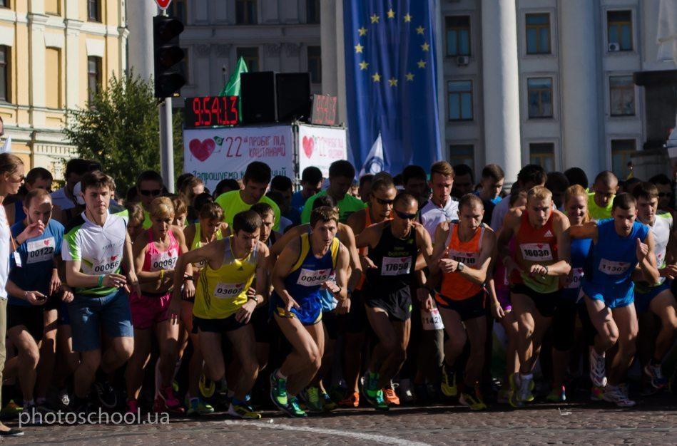 Перша 20-ка Пробігу-2014 - photo