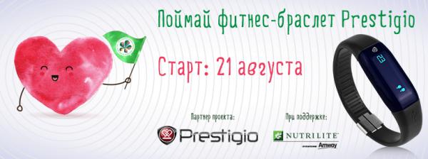 Fb_Prestigio1