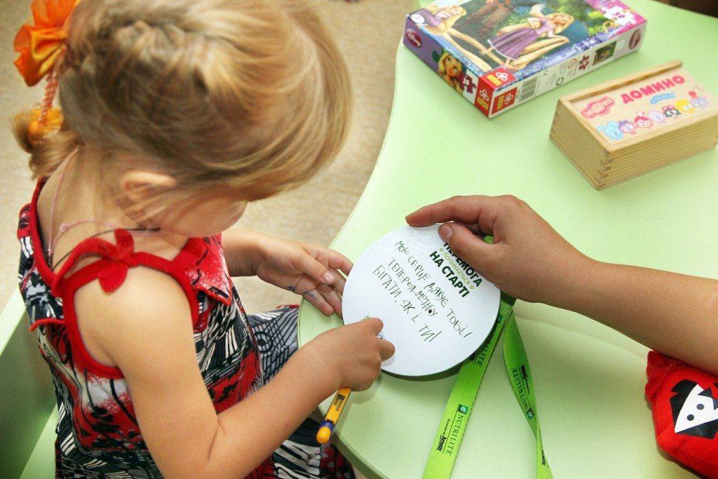 Медалі Пробігу-2014 оформили діти - photo
