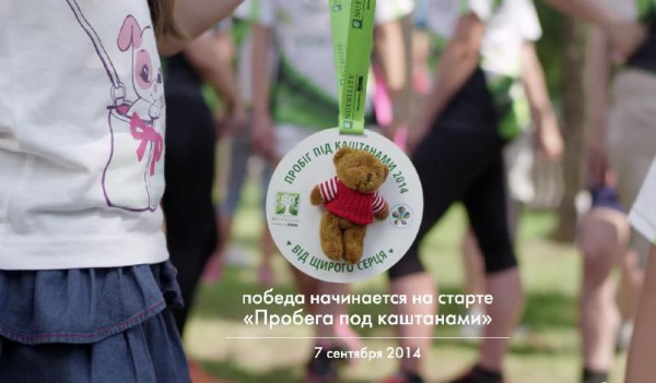 Medal-from-video