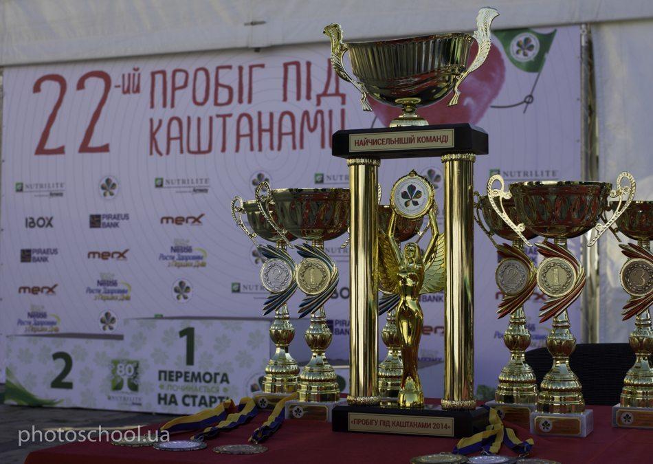 Вперше в історії Пробігу переможці отримають грошові призи