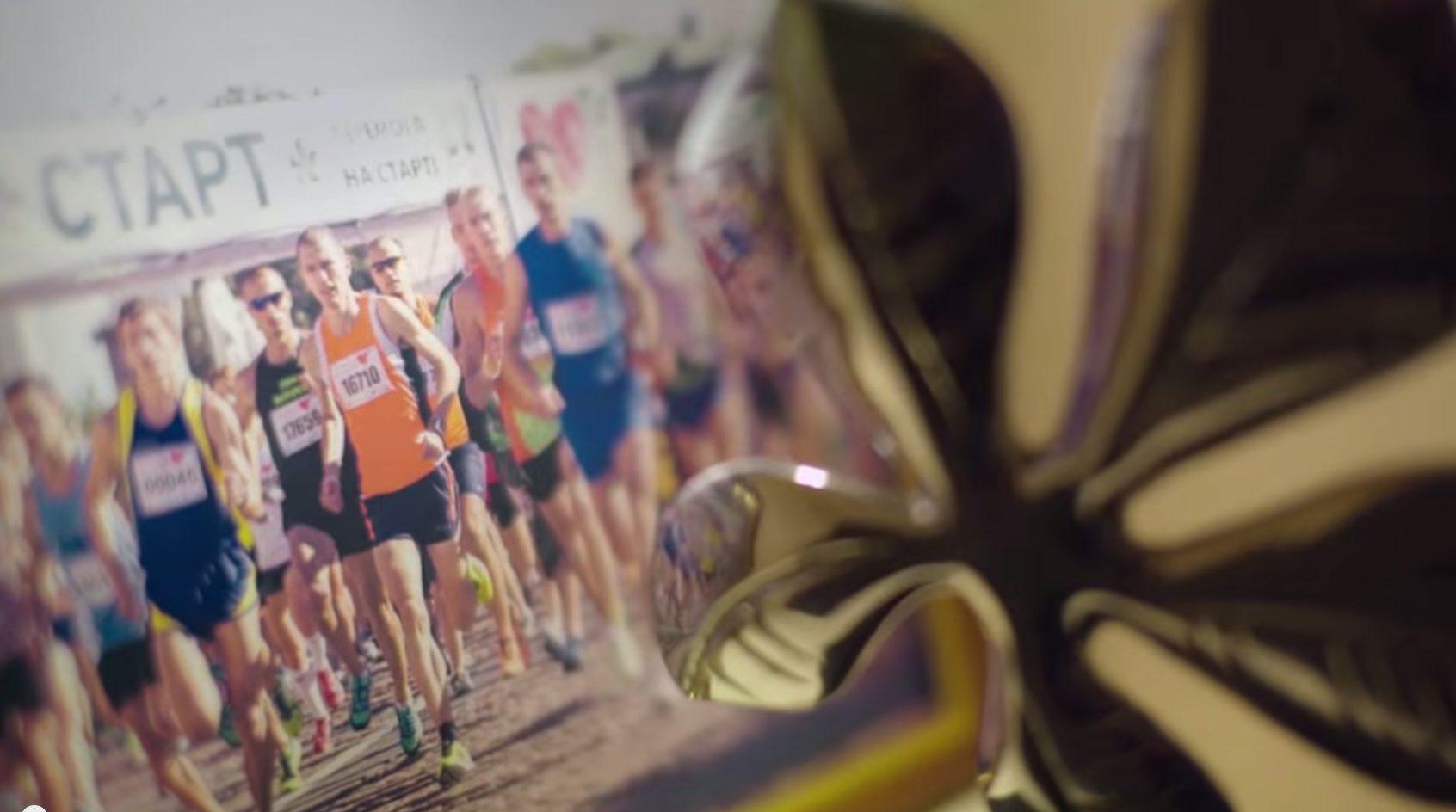 «Пробіг під каштанами-2015»: досягаємо більшого разом