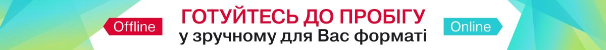 banner02_1200x100_UA