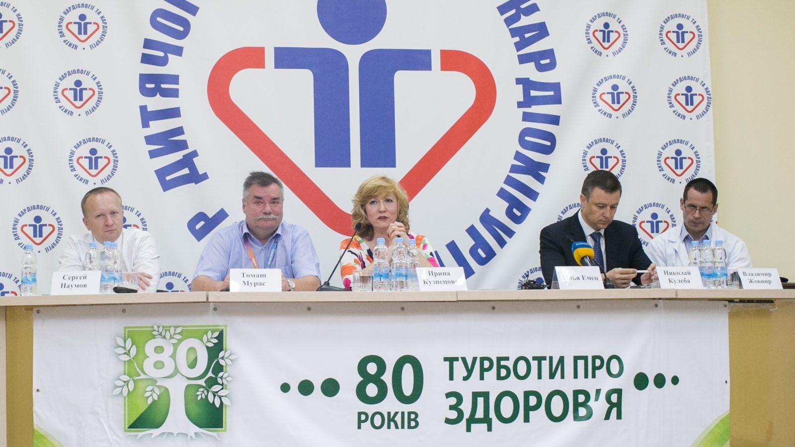 «Пробег под каштанами – 2015» передал Центру детской кардиологии и кардиохирургии МЗ Украины 650 000 гривен