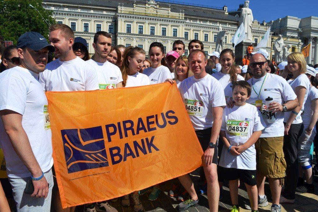 Піреус Банк: ділимося кращим - photo