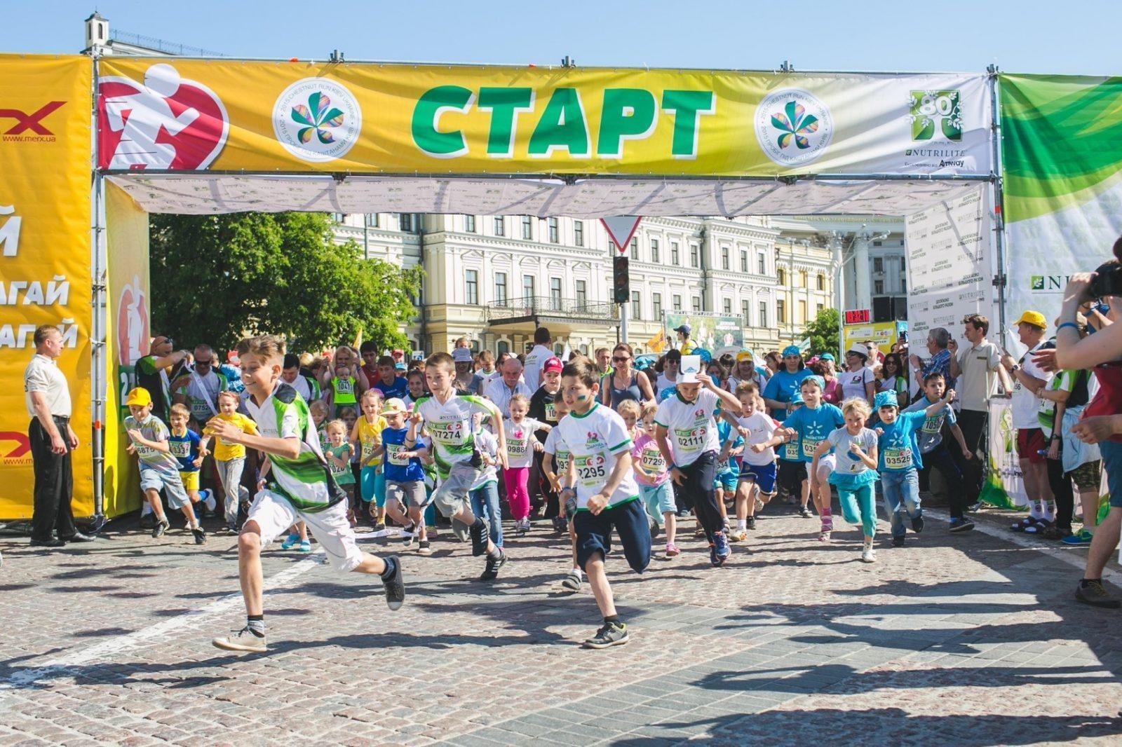 23-й «Пробег под каштанами»: более 7 500 киевлян объединились ради счастливого будущего детей