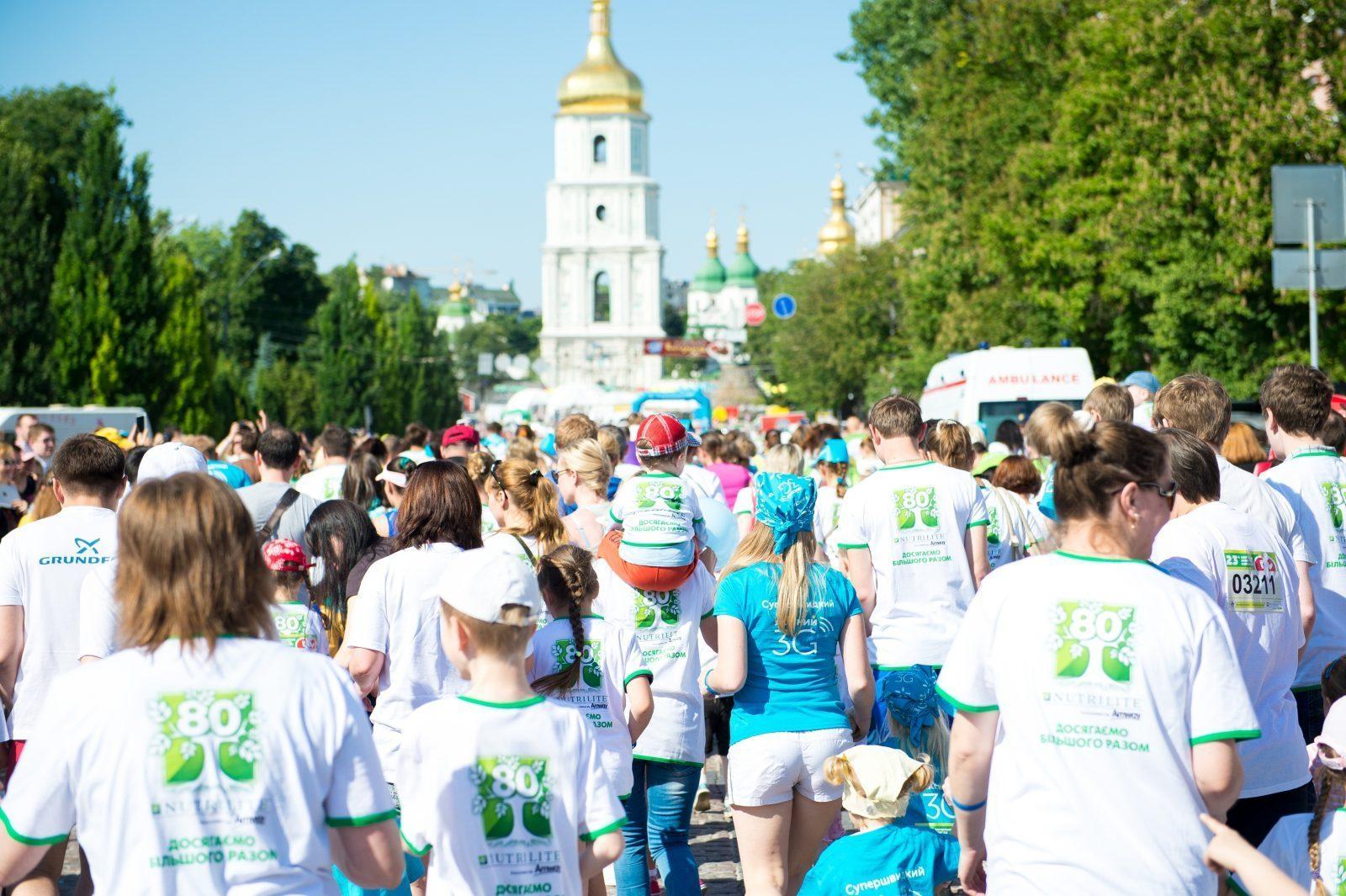 Ініціатива, яка рятує життя дітей: «Пробіг під каштанами 2016» відбудеться за підтримки Amway