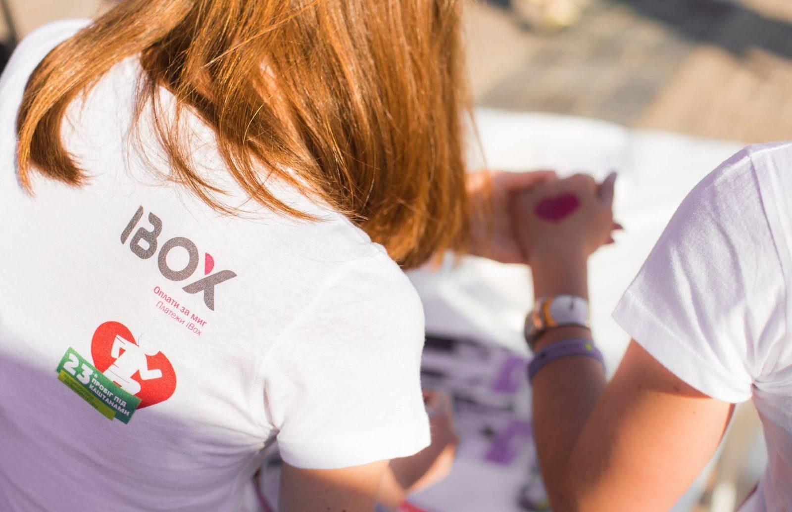«Пробіг під каштанами» та IВox – п'ять років партнерства!