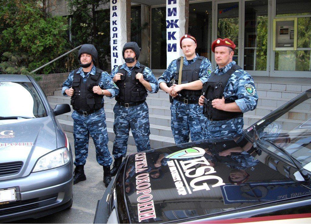 «Kiev Security Group» (KSG) – партнер и участник Пробега-2016 - photo