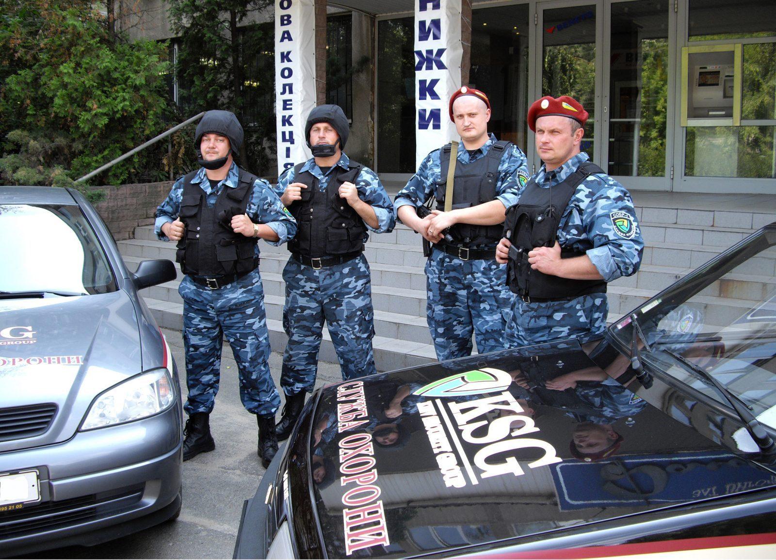 «Kiev Security Group» (KSG) – партнер и участник Пробега-2016