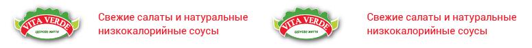 баннер_vita_verde