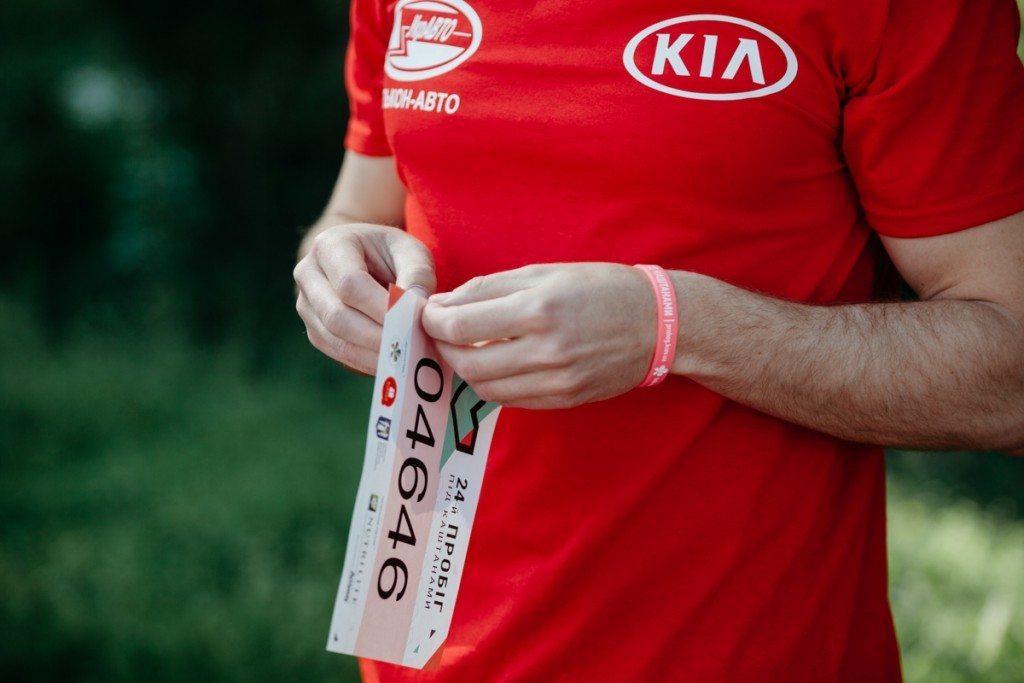 Учасник команди KIA фінішував серед лідерів благодійного забігу   «Пробіг під каштанами 2016» - photo