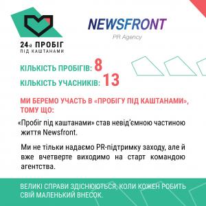 PPK16_info_2_Newsfront