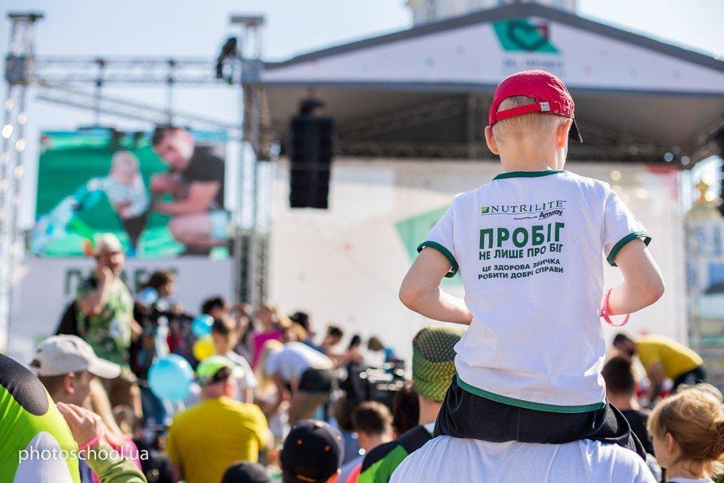 «Пробіг під каштанами 2016»: NUTRILITE від Amway знову найбільшою командою підтримала здорову ініціативу - photo
