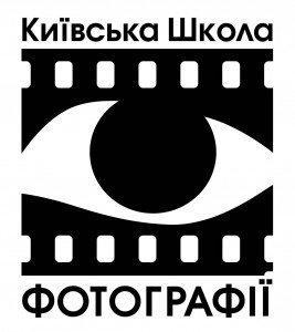 Kiev Photo School UKR-1 (1)