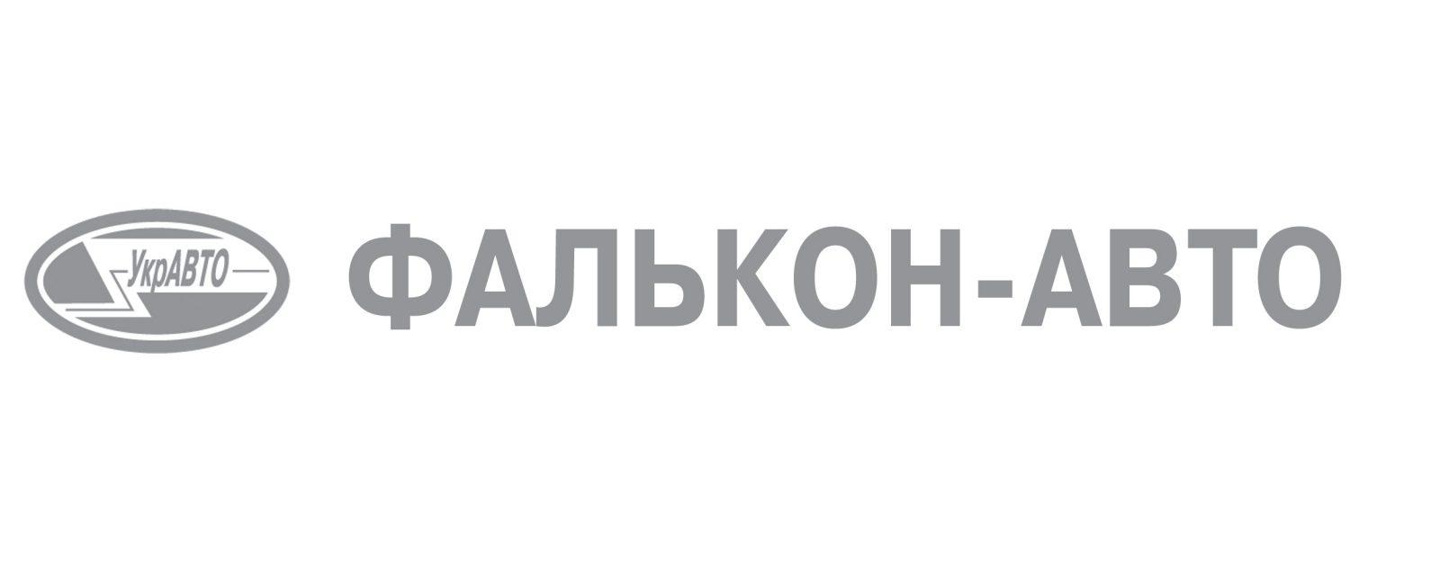 Falkon_logo_Ukr_final