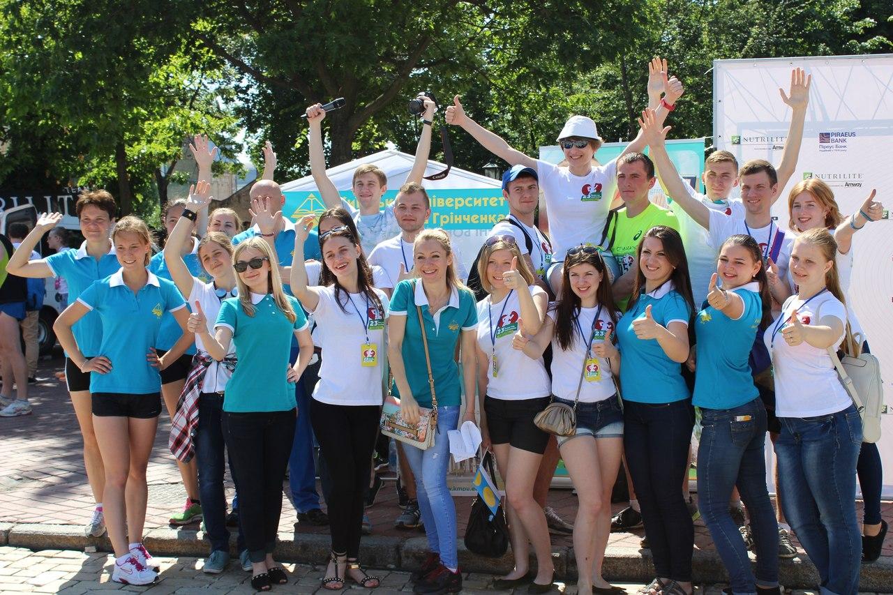 Університет Грінченка традиційно стане волонтерським партнером «Пробігу під каштанами»