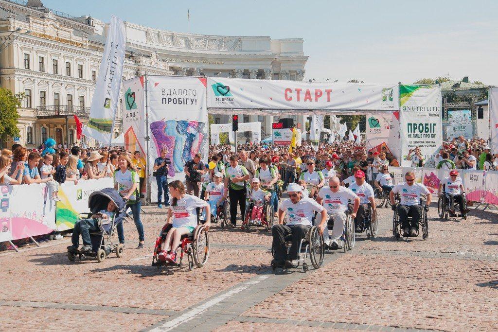 «Інваспорт» традиційно збирає команду для «Забігу Мужніх» в рамках 25-го Пробігу - photo