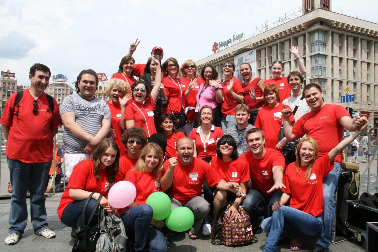 «Пробег под каштанами» – первый тимбилдинг в благотворительном проекте в Украине