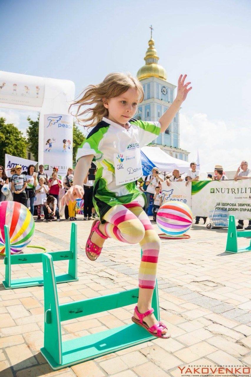 """БО """"Спорт заради Миру"""" у рамках Пробігу підготує спортивно-розважальну програму"""