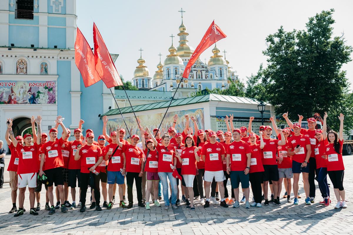 Kia збере для участі в ювілейному «Пробігу під каштанами» найбільшу команду