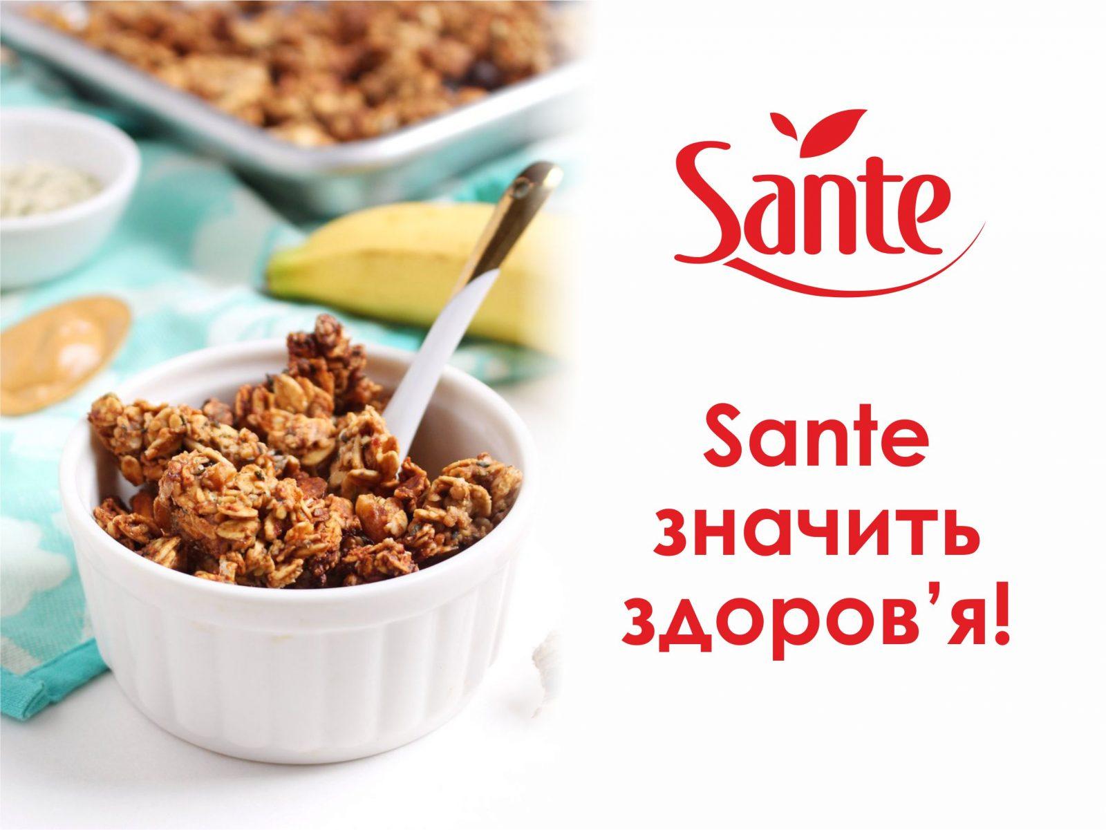 Польський бренд здорового харчування «Sante» приєднується до цьогорічного «Пробігу під каштанами»