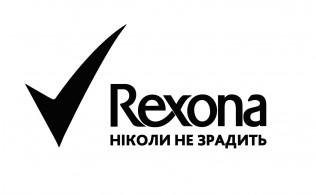 Як Титульний партнер «Пробігу під каштанами» бренд Rexona  піклується про учасників Пробігу