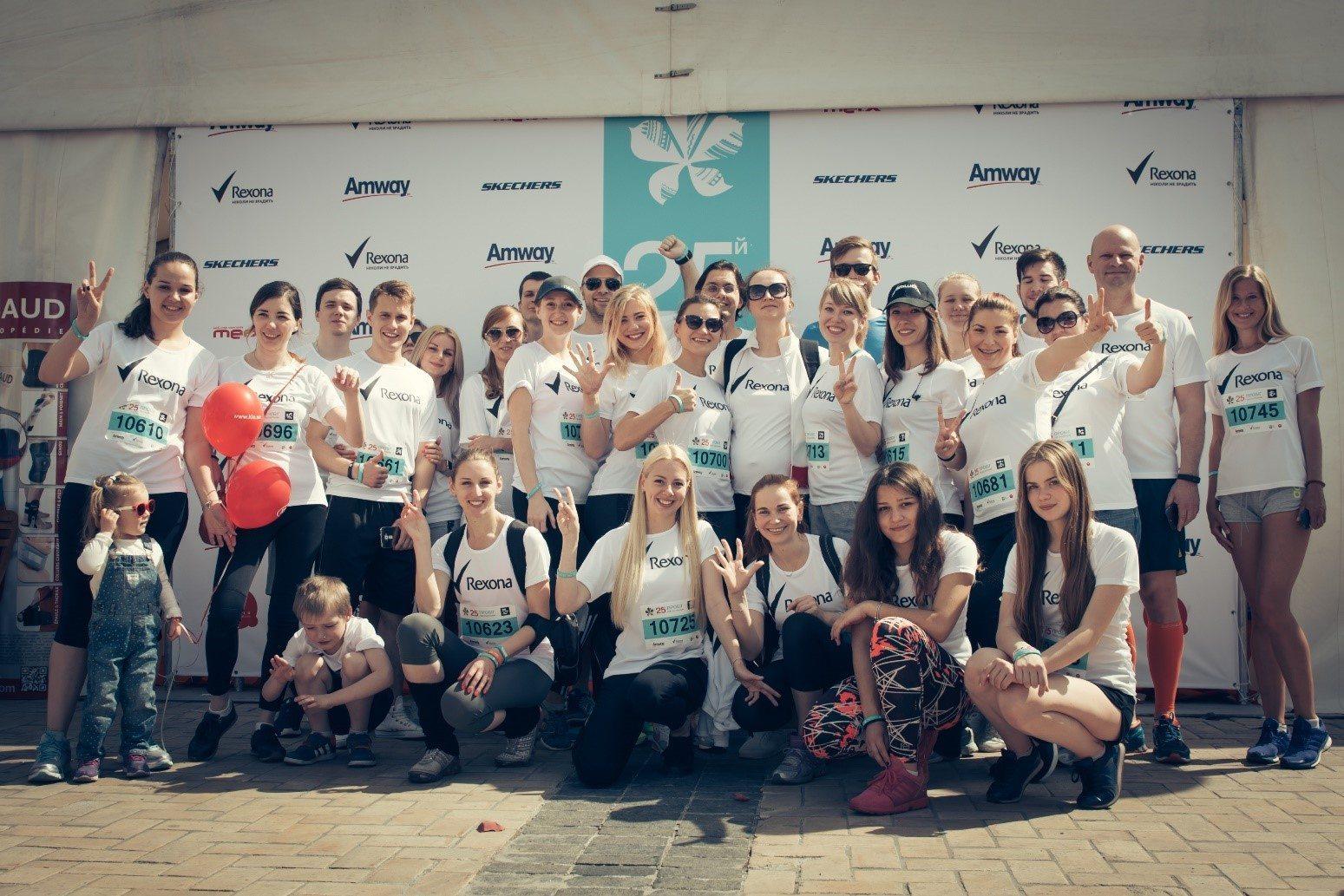 Команда «Rexona» цього року вперше прийняла участь у «Пробігу під каштанами»