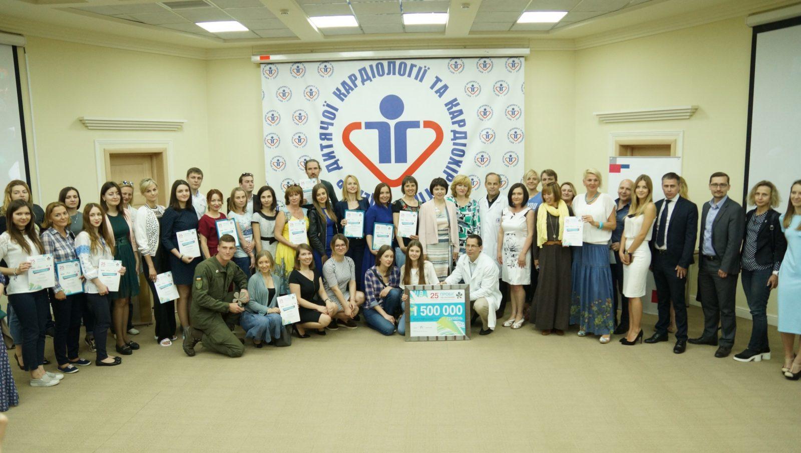 25-й «Пробег под каштанами» собрал 10 702 участника ради счастливого будущего детей - photo