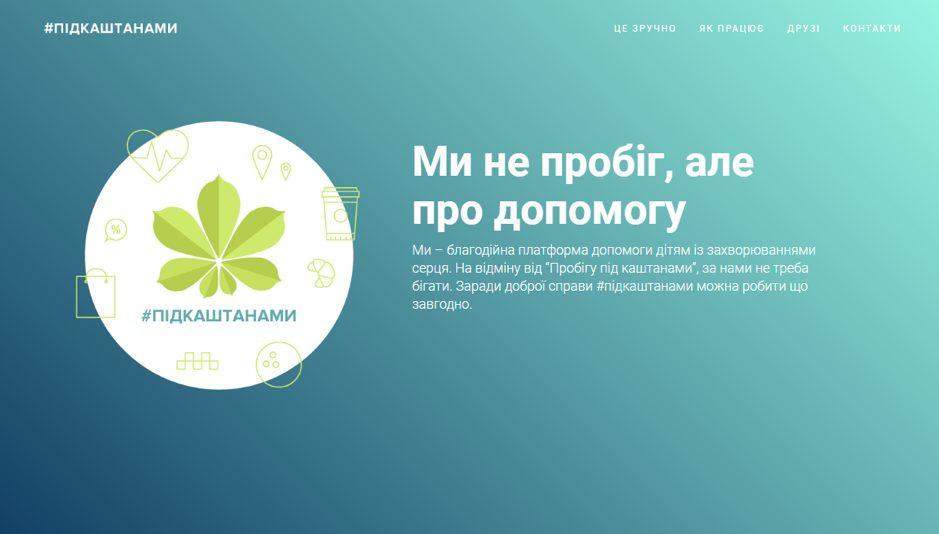Дебют AGAMA communications: здоровый образ жизни и благотворительность - photo