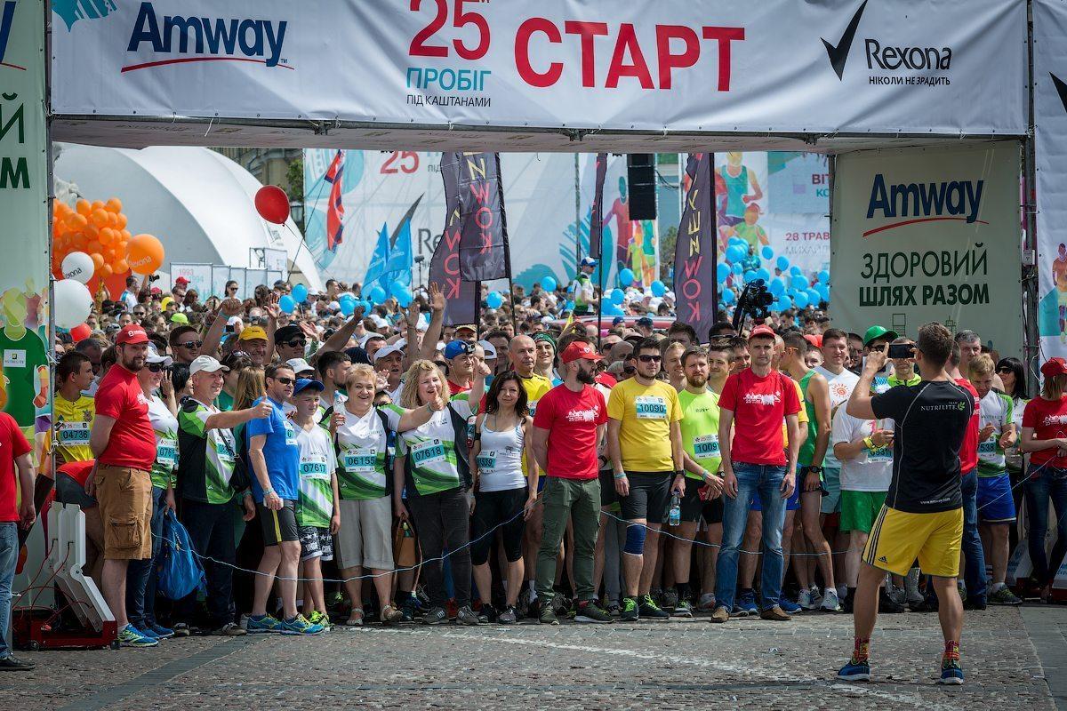 Первое участие «Interkassa» в «Пробеге под каштанами»: волонтерство и преодоление дистанции - photo