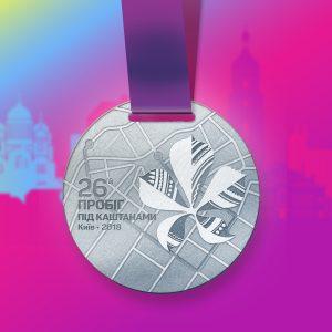 Сувенирная медаль участника - photo