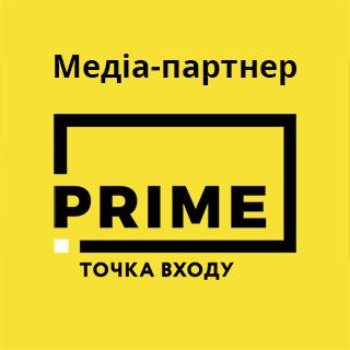 Про Пробіг - prime  320x320 - Про Пробіг