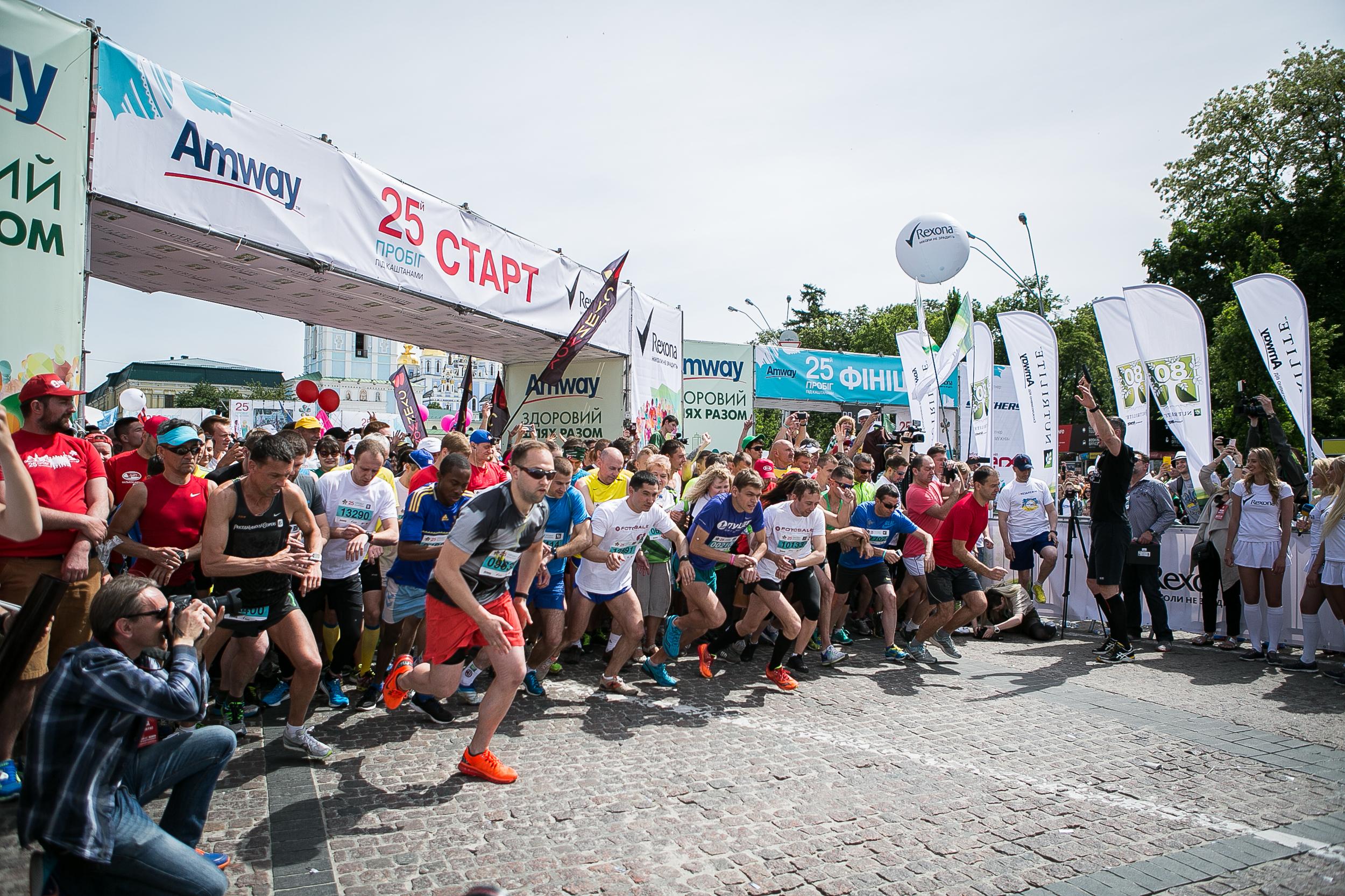 Компания «Amway Украина», многолетний партнер «Пробега под каштанами», в этом году поддержит сразу два забега – Спортивный и «Забег Мужественных» - photo