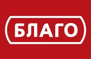 КОМАНДИ - photo