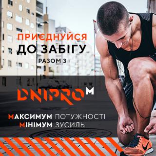 """Dnipro-M приєднується до 26-го """"Пробігу під каштанами"""" - photo"""