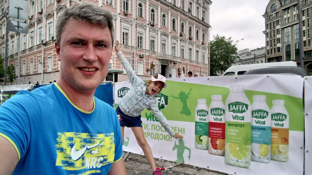 С JAFFA — к новым рекордам! - photo