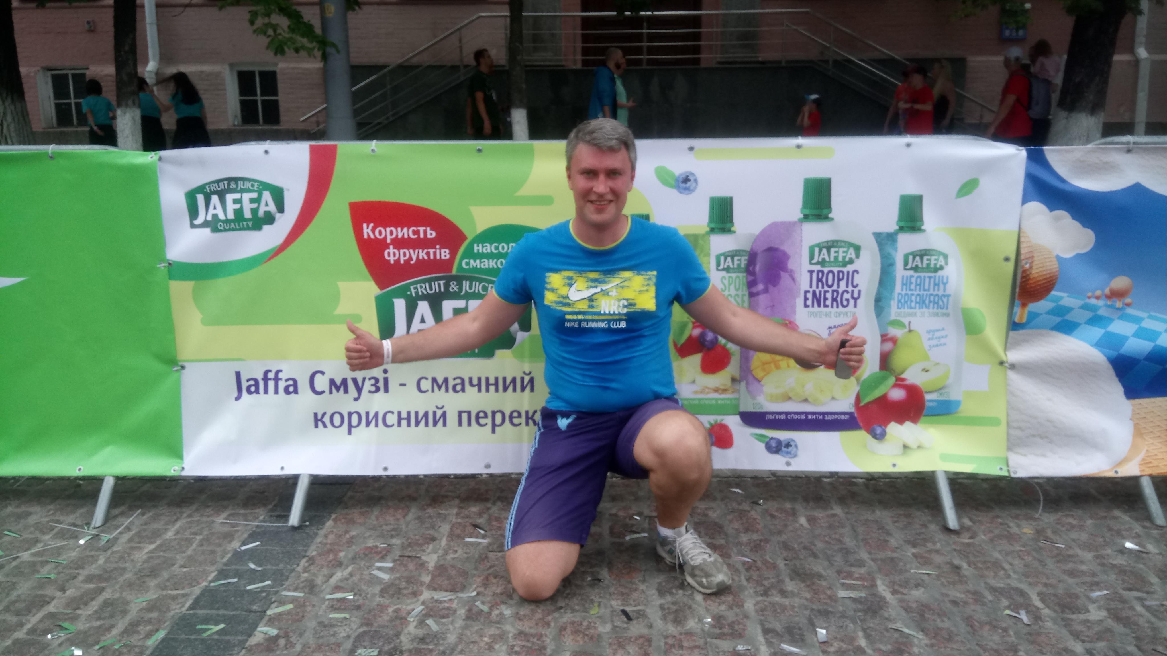 З Jaffa — до нових рекордів! - photo