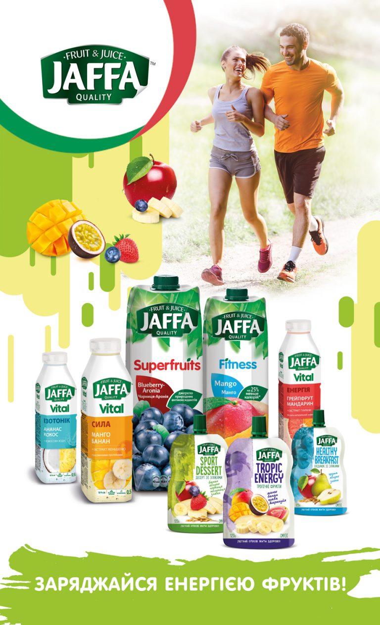 JAFFA зарядит фруктовой энергией участников «Пробега под каштанами»