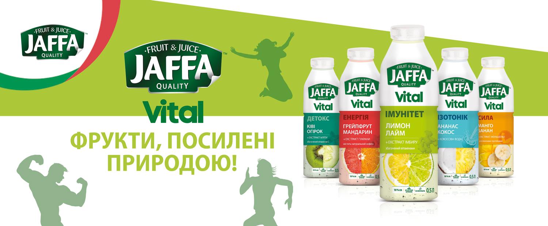 JAFFA зарядит фруктовой энергией участников «Пробега под каштанами» - photo