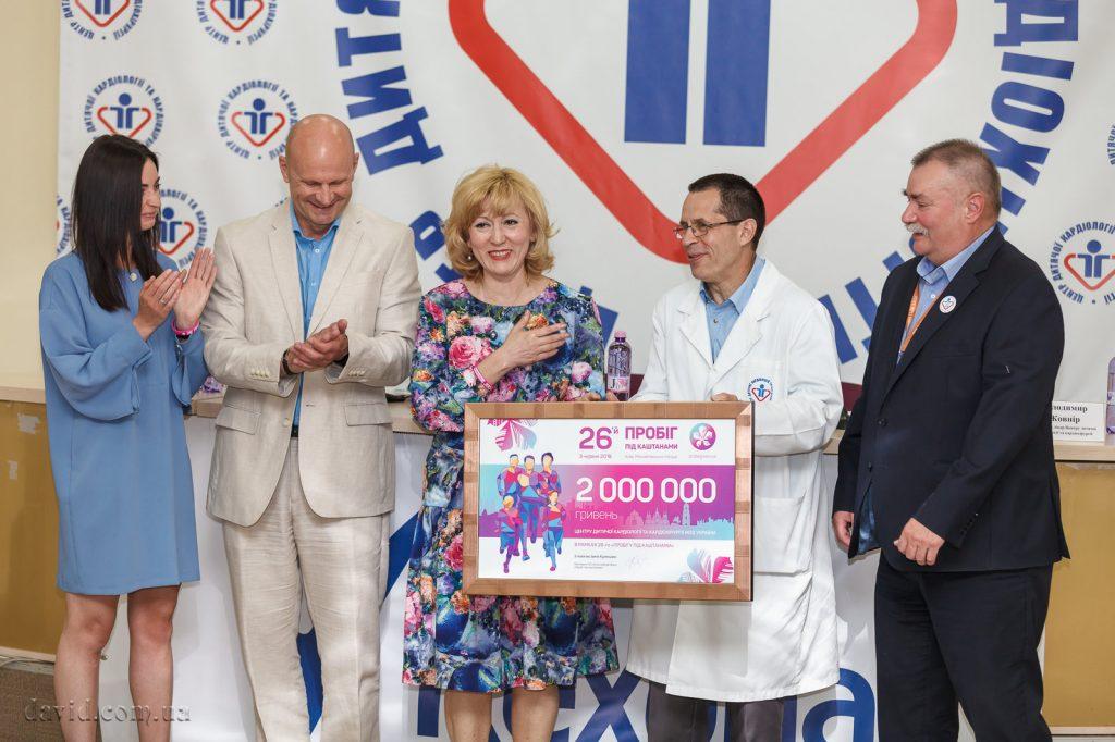 «Пробіг під каштанами» передав Кардіоцентру  чек на рекордні 2 млн грн для порятунку маленьких сердець - photo